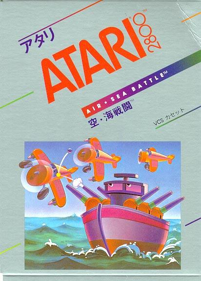 air_sea_battle_2800_cart.jpg