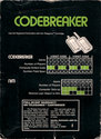 Codebreaker Atari cartridge scan