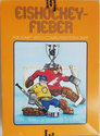 Eishockey-Fieber Atari cartridge scan