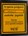 Jawbraker Atari cartridge scan