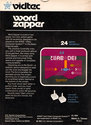 Word Zapper Atari cartridge scan