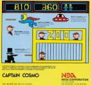 Captain Cosmo Atari disk scan