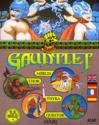 Gauntlet Atari tape scan