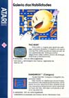 Pac-Man Atari catalog