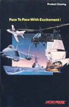 Atari MicroProse Software (USA)  catalog