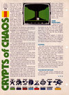 Crypts of Chaos Atari catalog