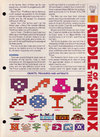 Riddle of the Sphinx Atari catalog