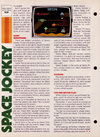 Space Jockey Atari catalog