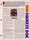 Squeeze Box Atari catalog