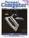 Personal Computer - On Course for Atari Other Documents