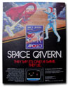 Space Cavern Atari Dealer Displays