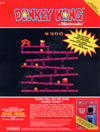 Donkey Kong Posters