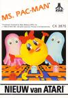 Ms. Pac-Man Atari Stickers