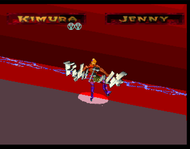 Fight for Life atari screenshot