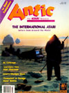Antic issue Vol. 2 - No. 12