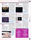 ST Format (Issue 46) - 87/108