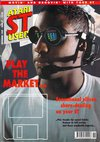 Atari ST User issue Issue 057