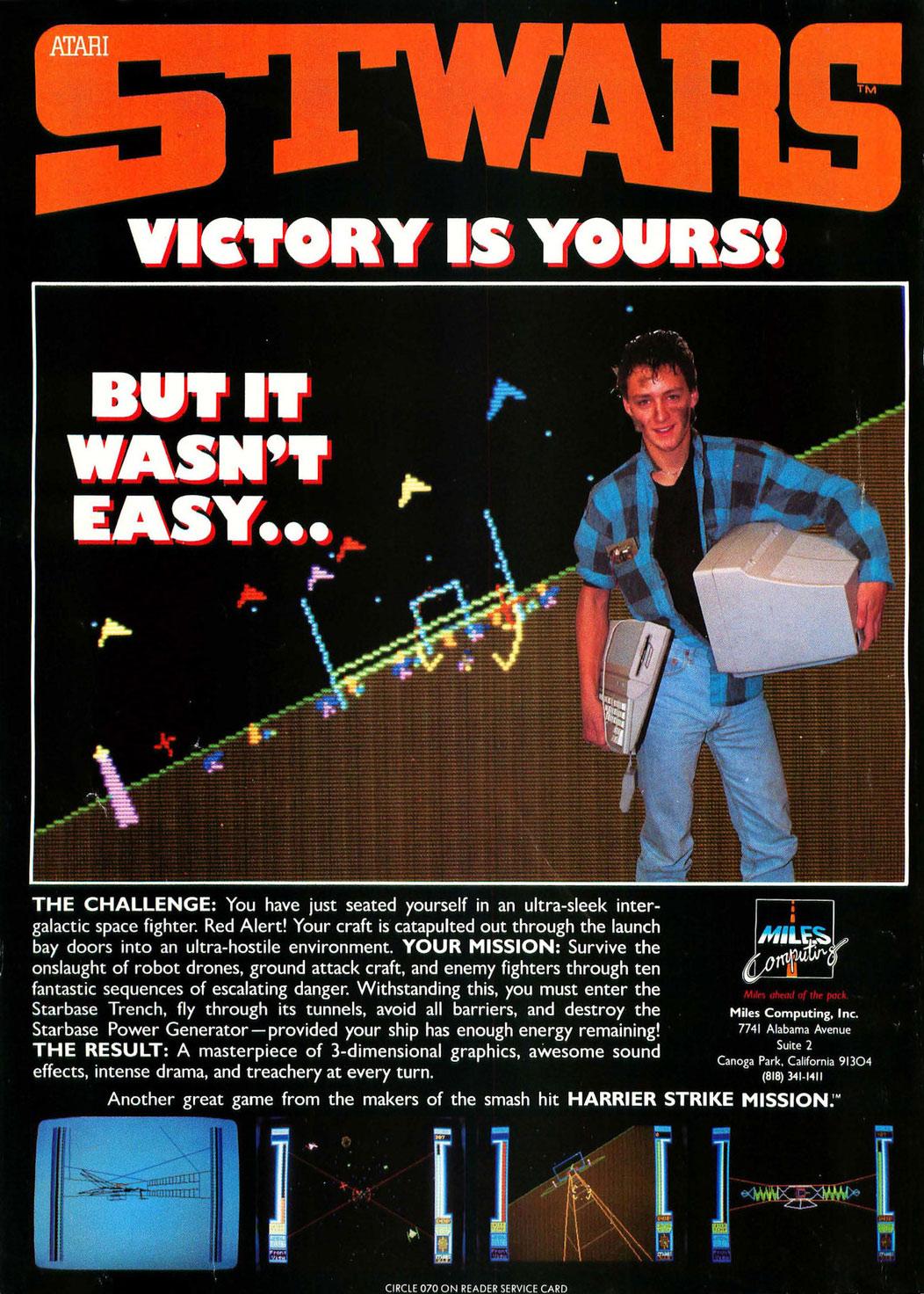 Atari ST Ads