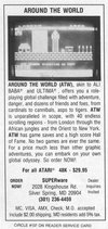 Around the World Atari ad