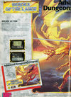 Heroes of the Lance Atari ad