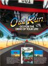 Out Run Atari ad