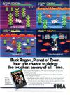 Buck Rogers - Planet of Zoom Atari ad