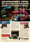 Party Mix Atari ad