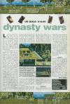 Dynasty Wars Atari review
