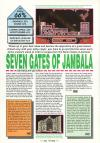 Seven Gates of Jambala (The) Atari review