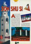 Son Shu Si Atari review