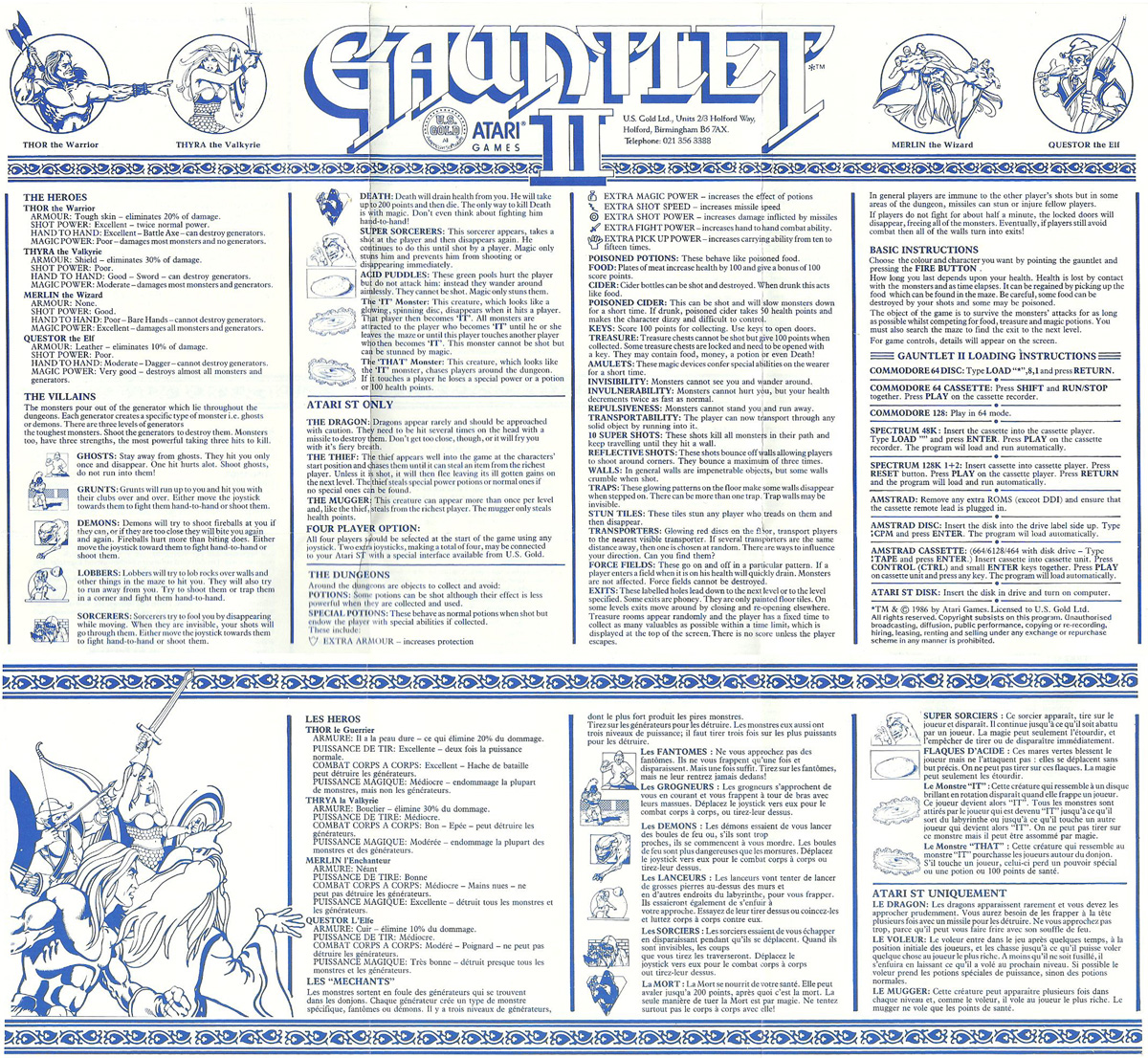 Gauntlet II Atari instructions
