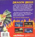 Dragon Breed Atari disk scan
