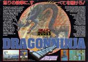 Bad Dudes Vs. Dragon Ninja Atari disk scan