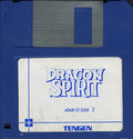 Dragon Spirit Atari disk scan