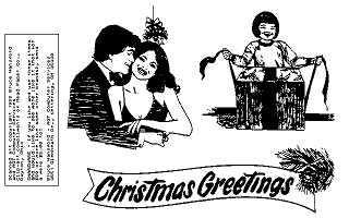 Clip Art Disk 07 - Christmas and Comics 1 atari screenshot