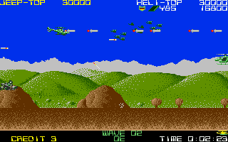 Silkworm atari screenshot